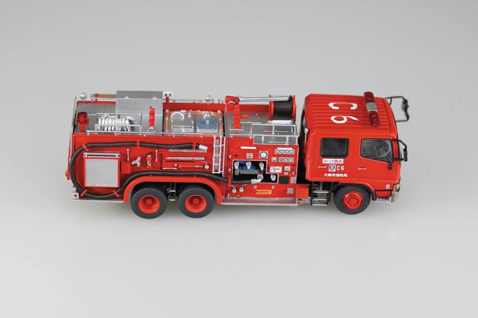 aoshima brandweer 2