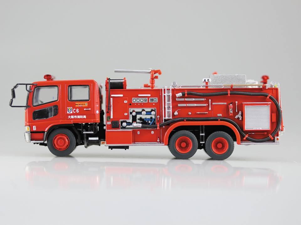 aoshima brandweer